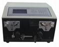 16平方超粗線型剝線機LM-0