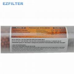 三級內聯礦化活性過濾濾芯可用於反滲透系統