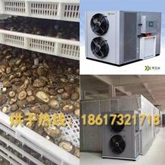 賽百諾空氣能香菇烘乾機