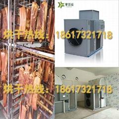環保衛生的臘肉熱泵烘乾機