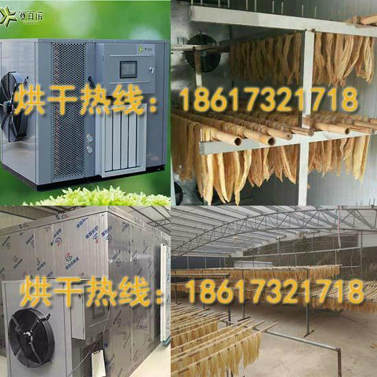 省電衛生環保的腐竹烘乾機 1