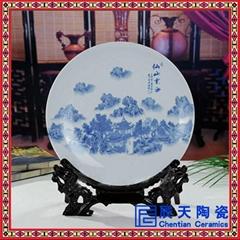 景德镇陶瓷纪念品