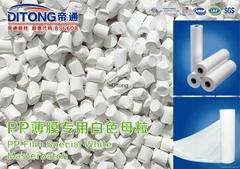 White Masterbatch for plastic film