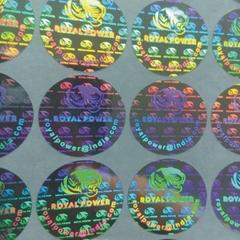 廠家直銷鐳射激光防偽標籤印刷