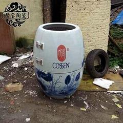 青花瓷电气石汗蒸缸
