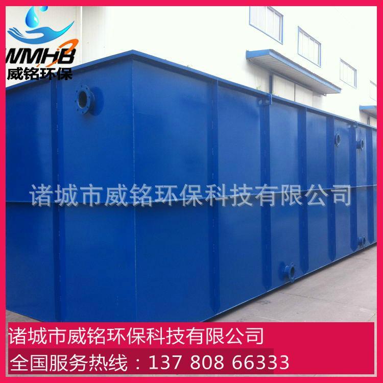 地埋式污水处理设备 2