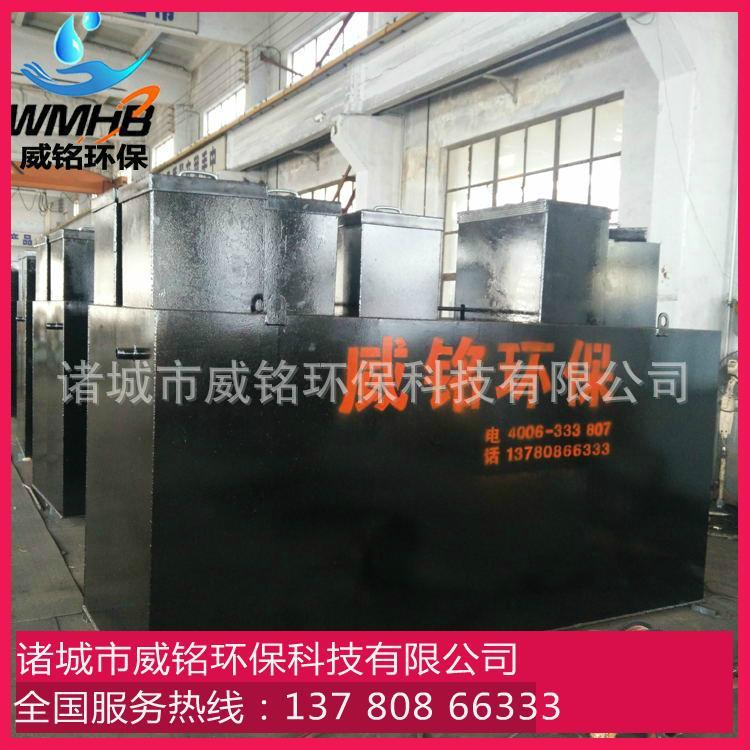 地埋式污水处理设备 3