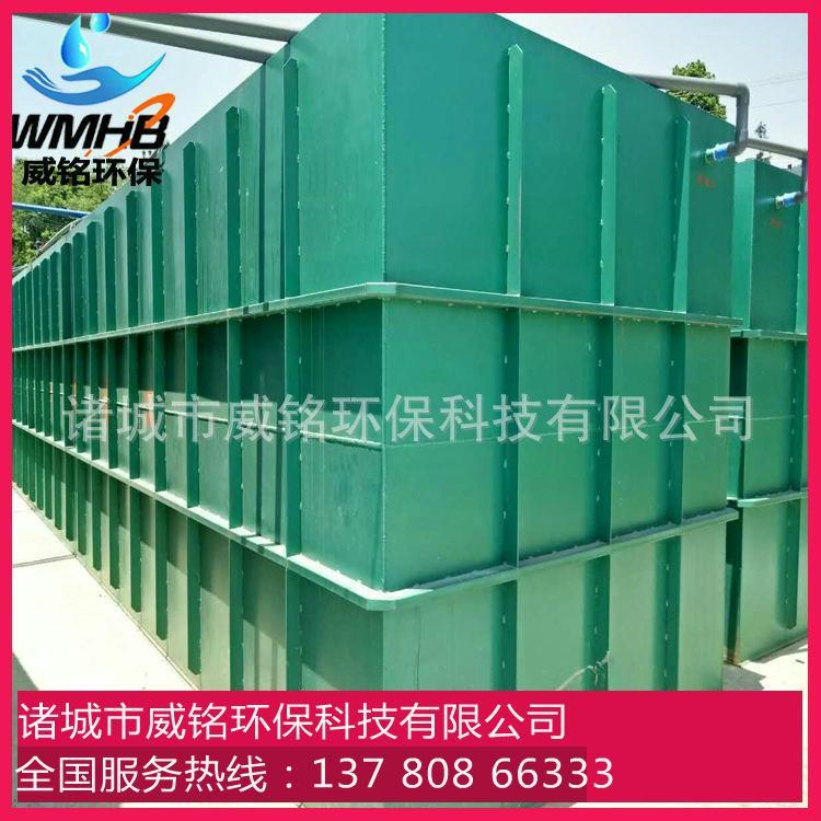 地埋式污水处理设备 5