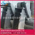 机械格栅除污机 4