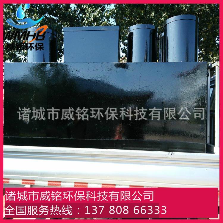 中小型污水处理设备 1