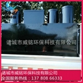 中小型污水處理設備