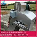 格栅隔膜压滤机 3