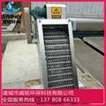 格栅隔膜压滤机 5