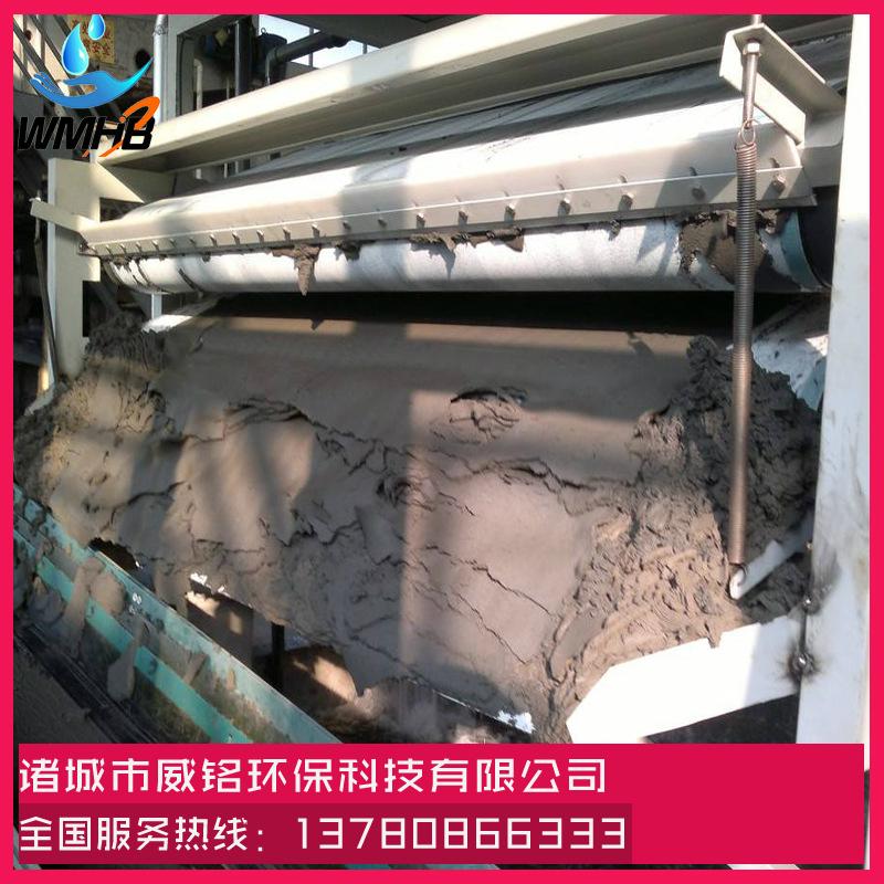 濃縮污泥壓濾機 3