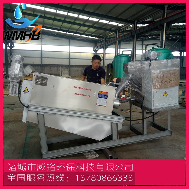 排污设备叠螺机 1