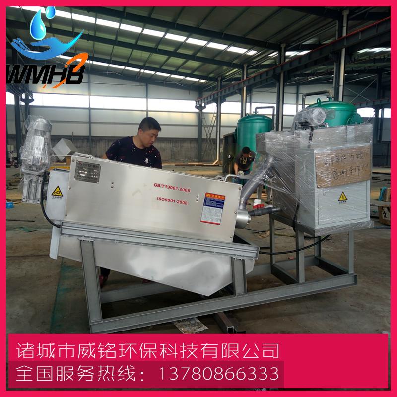 排污设备叠螺机 5