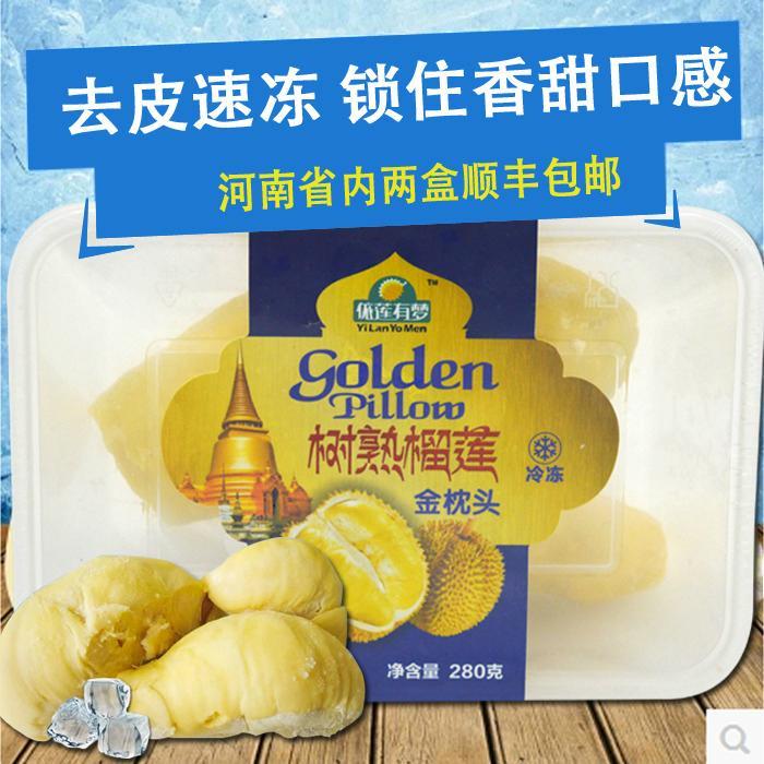依蓮有夢泰國自然樹熟冷凍榴蓮肉280g 1