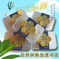依蓮有夢泰國自然樹熟冷凍榴蓮肉280g 2