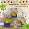 依蓮有夢泰國自然樹熟冷凍榴蓮肉280g 5