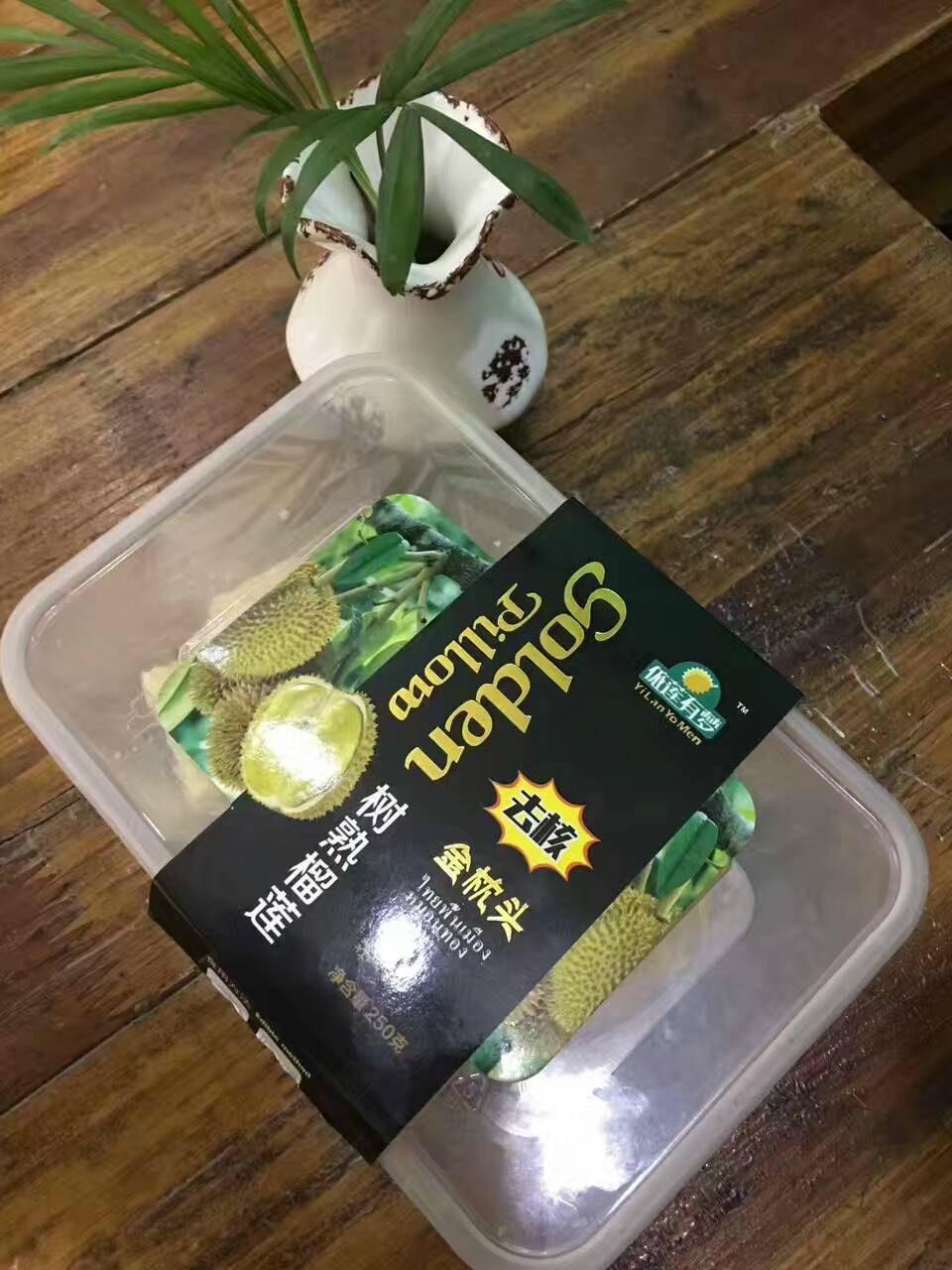 依莲有梦泰国自然树熟冷冻无核榴莲肉250g 3