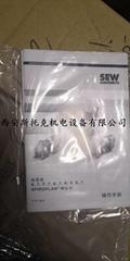 赛威SEW减速机SA67DRS80S4现货库存