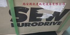 赛威SEW减速机SA67DRS80M4现货库存