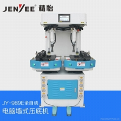 JY-989E Oil Hydraulic Computerized Walled Sole Attaching Machine