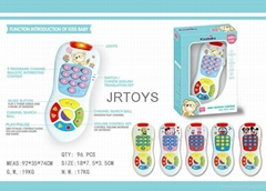 Baby story machine, cell