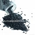 Carbon  Black Content masterbatch 3