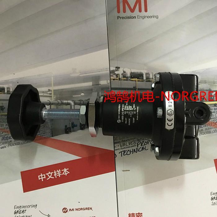 诺冠电磁阀11400-2G/PE103 1