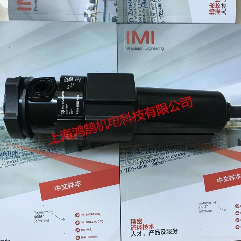 高效除油过滤器 F64H-NNN-AD0 1
