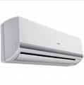 廠家直銷海爾節能壁挂式空調