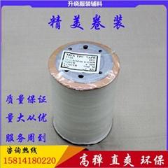供应5012/ 6012/8012透明松紧带 针织服装专用辅料 TPU透明带