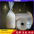 東莞工廠銷售TPU透明肩帶 3mm-8mm 彈力皮 2