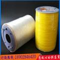 臺灣材質大卷1000米 TPU透明手工DIY串珠線 0.5-1.0mm 1