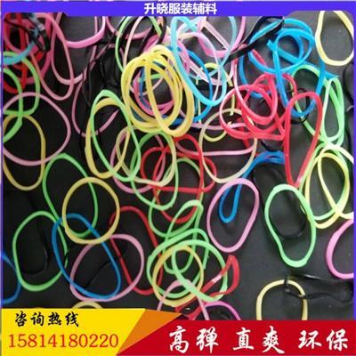 上海TPU彈力圈 1