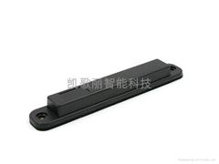 凯歌丽超高频资产管理RFID抗金属电子标签