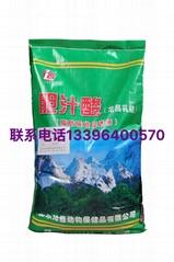 龙昌胆汁酸