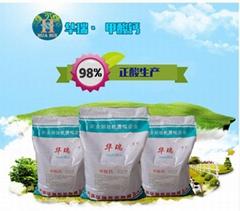 饲料级甲酸钙降低饲料系酸力促进畜禽营养吸收