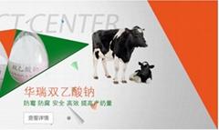厂家直供提高奶牛乳脂率饲料添加剂双乙酸钠
