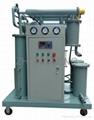 Waste Transformer Oil Recycling Machine  1