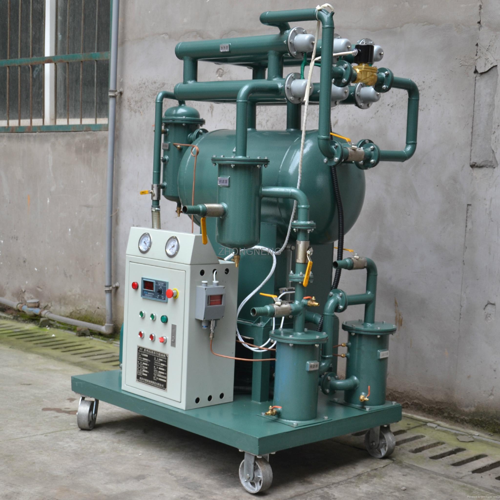 Waste Transformer Oil Recycling Machine  4