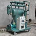 Waste Transformer Oil Recycling Machine  5