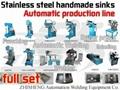 不鏽鋼手工水槽全套自動化生產設備生產工藝流程 1