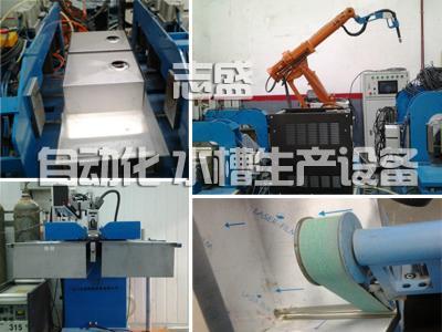 不鏽鋼手工水槽全套自動化生產設備生產工藝流程 2