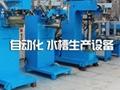 不鏽鋼手工水槽全套自動化生產設備生產工藝流程 3