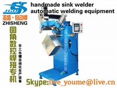 手工水槽焊接設備-手工盆自動焊接機