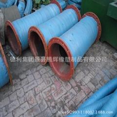 骨架鋼絲排水橡膠管