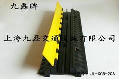 九磊牌JL-XCB-2CA地面橡胶线槽板两孔100×25×4.5cm