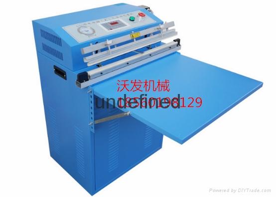 沃发机械供应优质外抽式食品多功能真空包装机 3